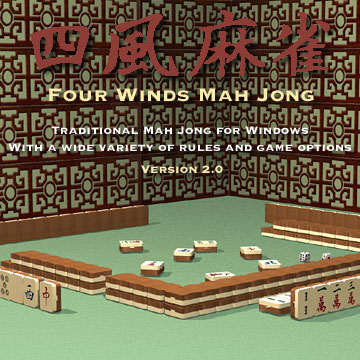 Four Winds Mah Jong  - Traditional Mahjong for Windows with a wide variety of rules and game options. Version 2.0
